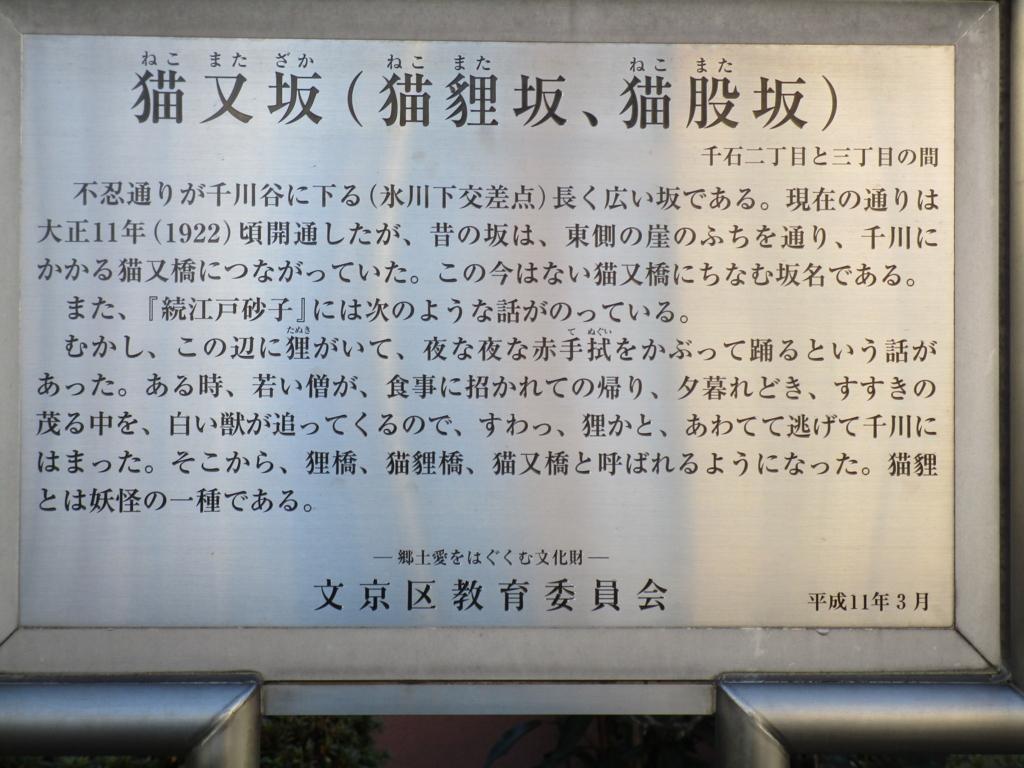 f:id:hideki-sansho:20180110153628j:plain