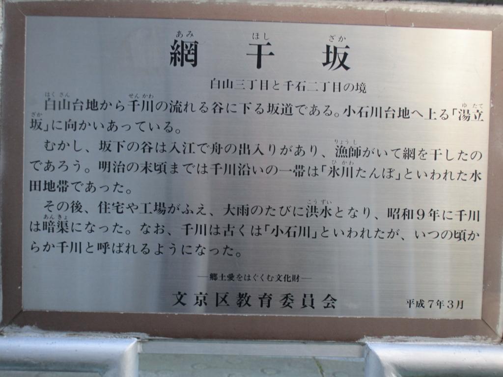 f:id:hideki-sansho:20180110153758j:plain