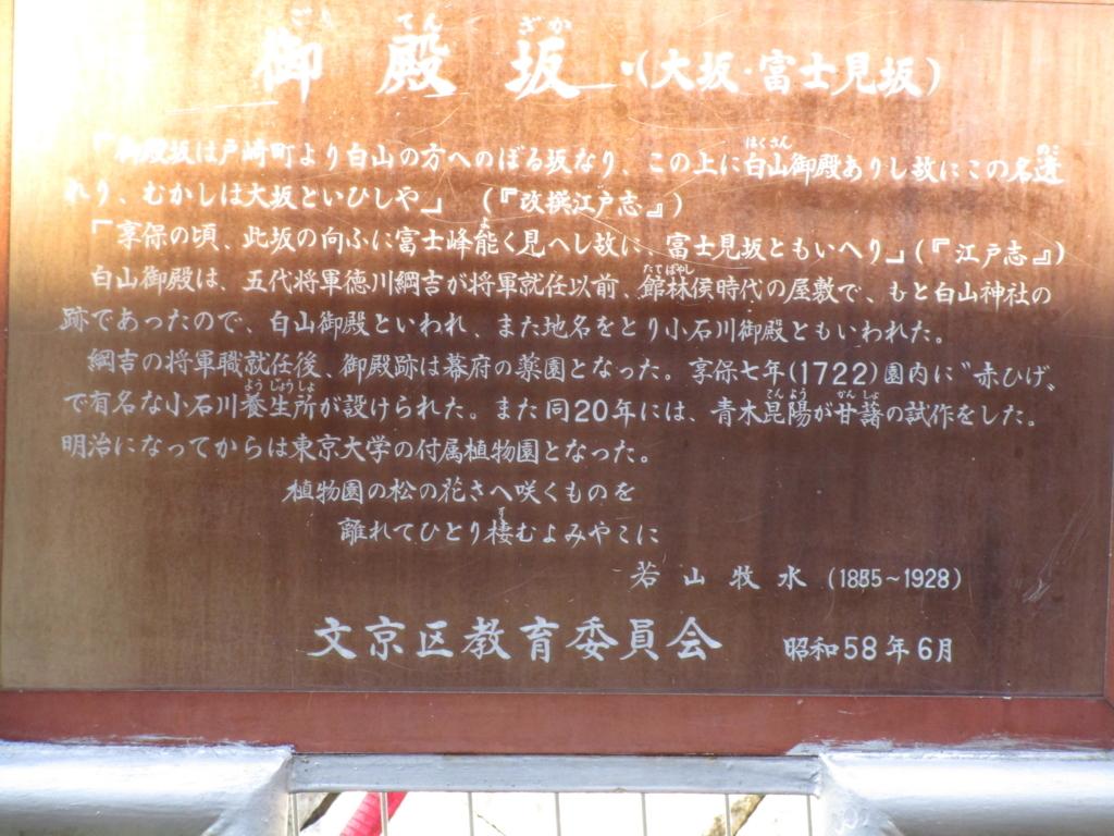 f:id:hideki-sansho:20180110154044j:plain