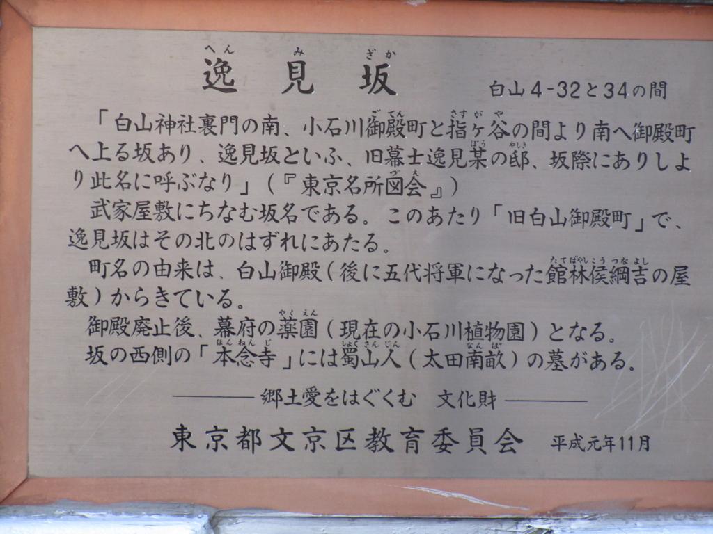 f:id:hideki-sansho:20180110154329j:plain