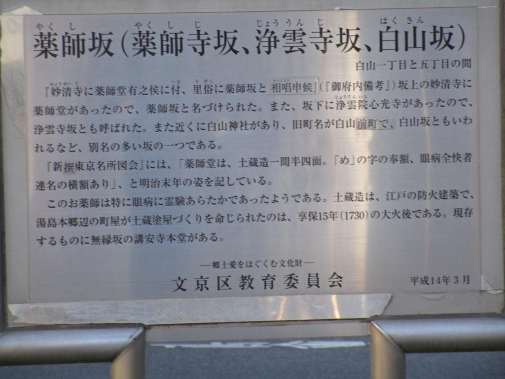 f:id:hideki-sansho:20180110154610j:plain