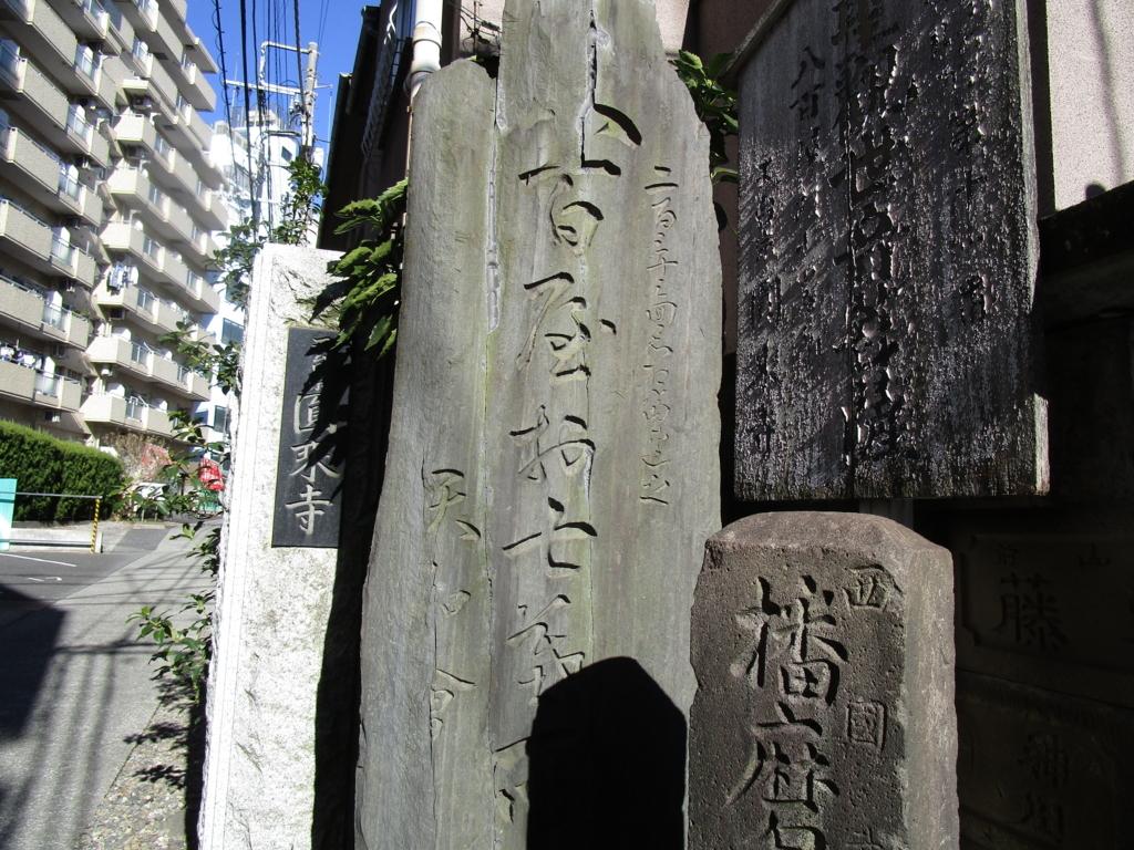 f:id:hideki-sansho:20180110154724j:plain