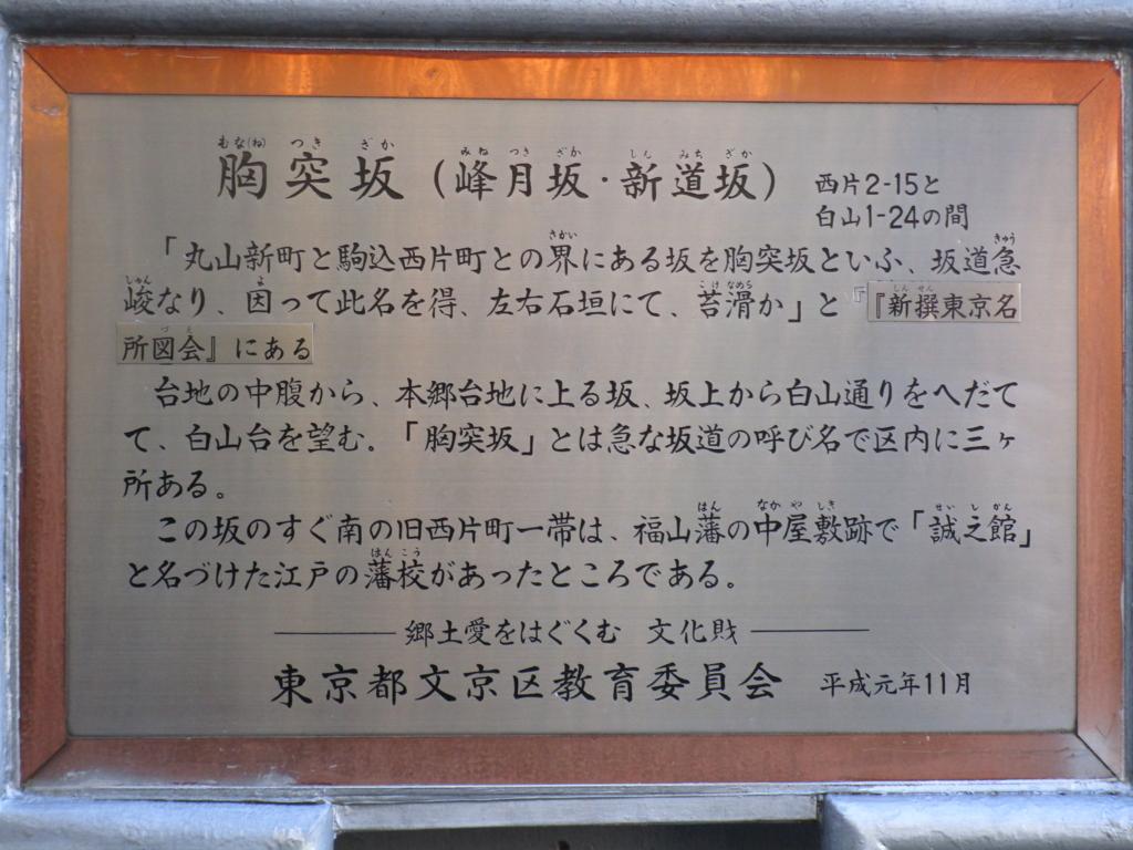 f:id:hideki-sansho:20180110155049j:plain