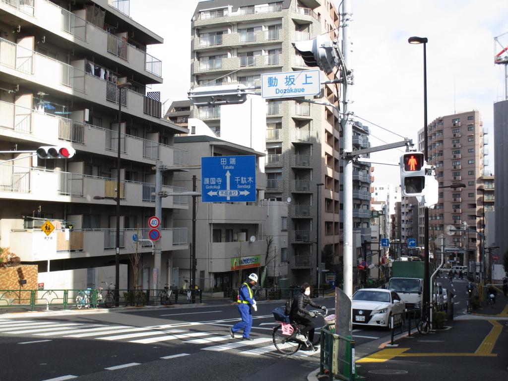 f:id:hideki-sansho:20180115154720j:plain