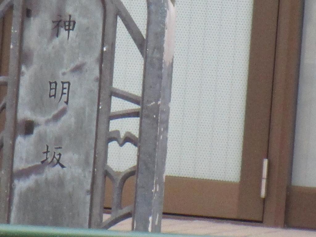 f:id:hideki-sansho:20180115160337j:plain