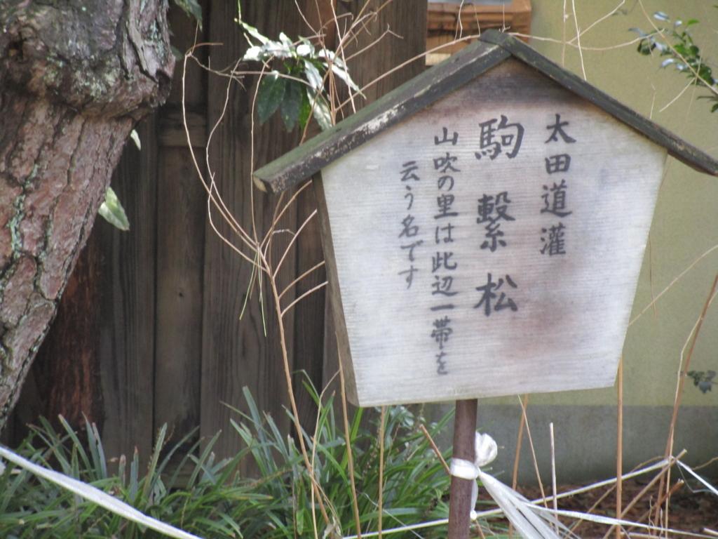 f:id:hideki-sansho:20180118171824j:plain