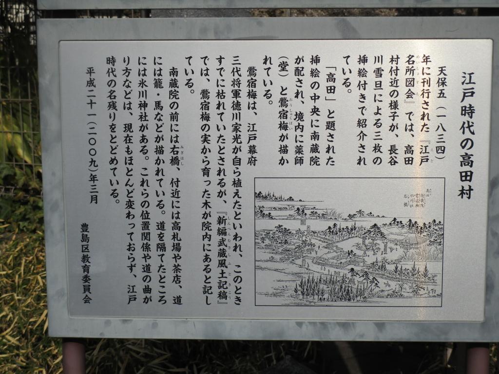 f:id:hideki-sansho:20180118172618j:plain