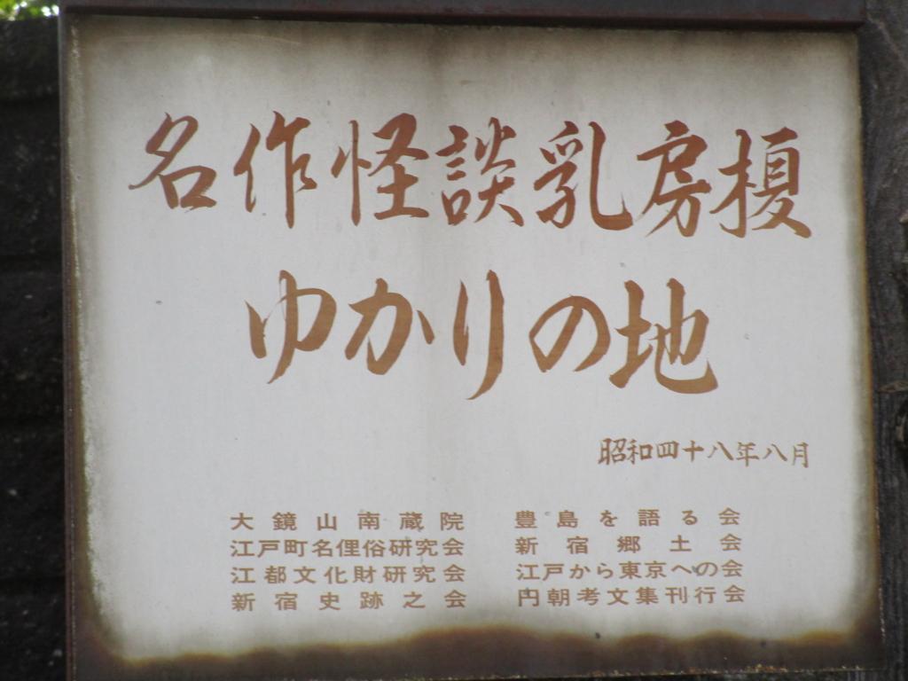 f:id:hideki-sansho:20180118172709j:plain