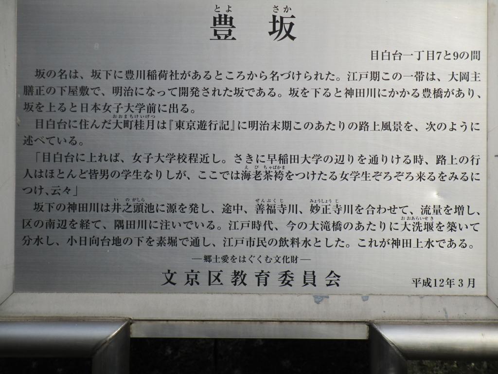 f:id:hideki-sansho:20180118172916j:plain