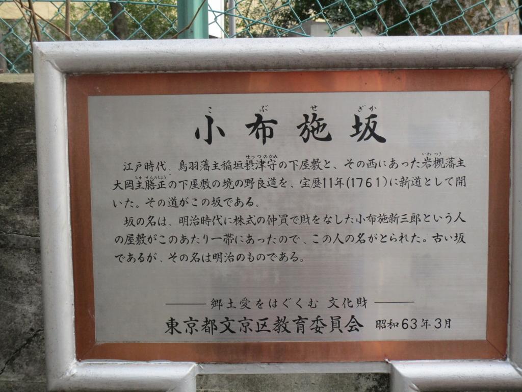 f:id:hideki-sansho:20180118173233j:plain