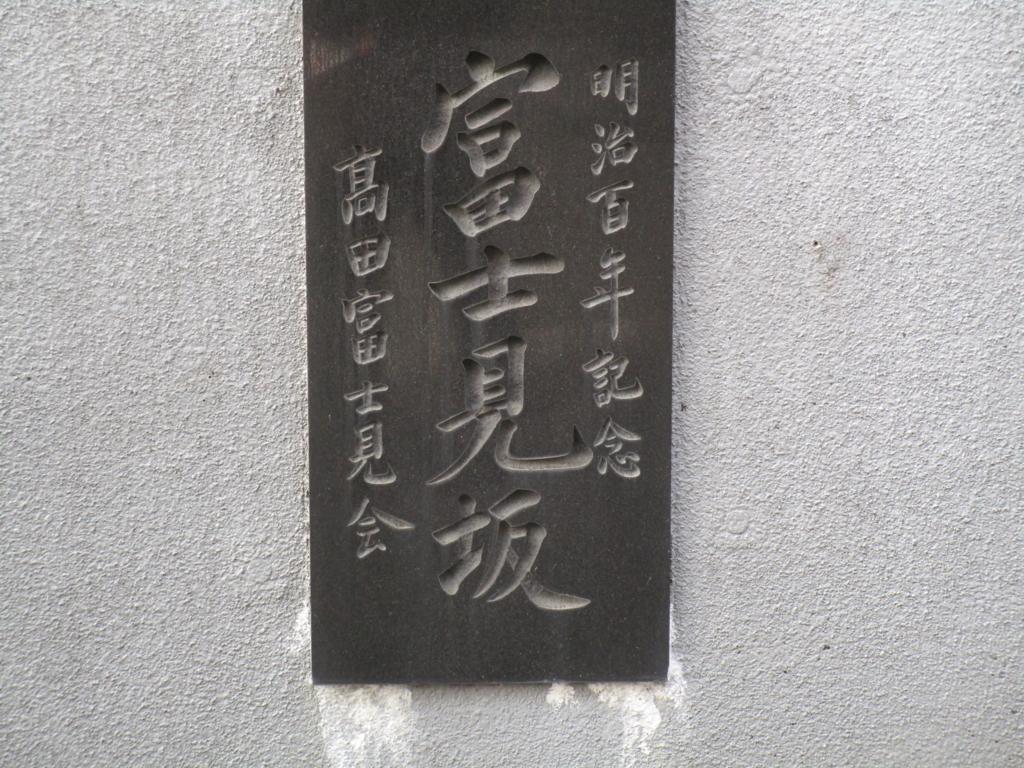 f:id:hideki-sansho:20180118173419j:plain