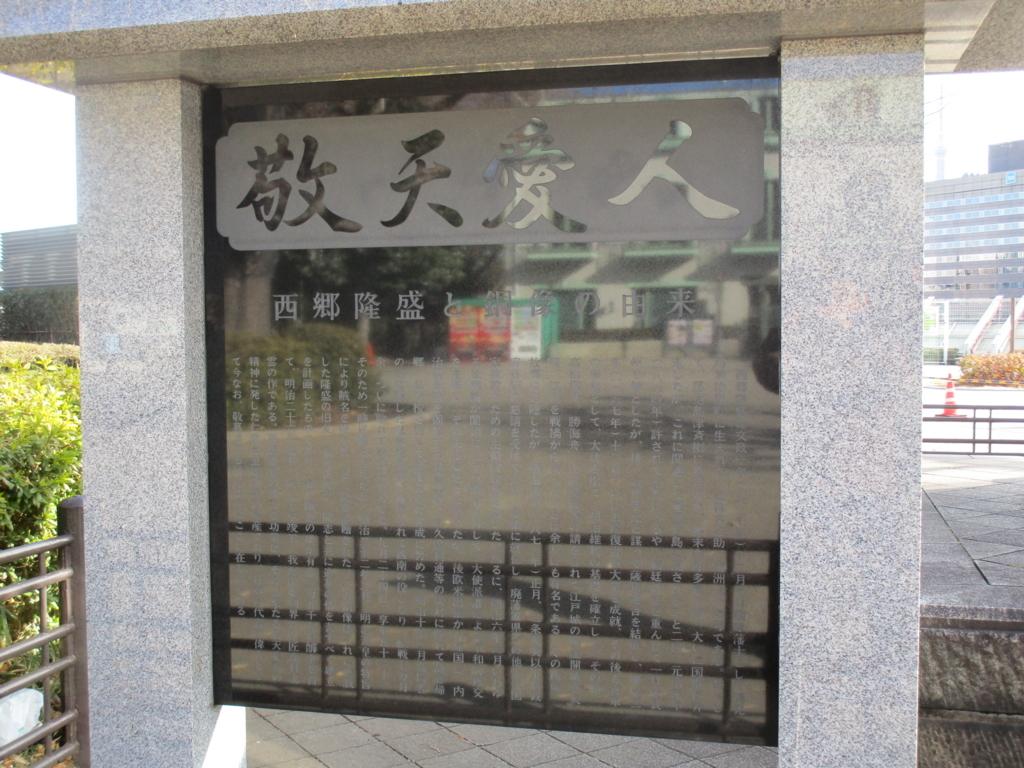 f:id:hideki-sansho:20180130213953j:plain