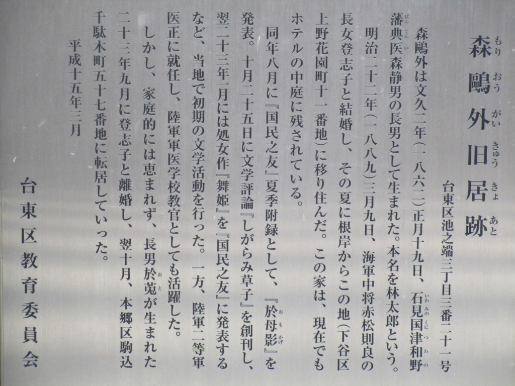 f:id:hideki-sansho:20180130221833j:plain