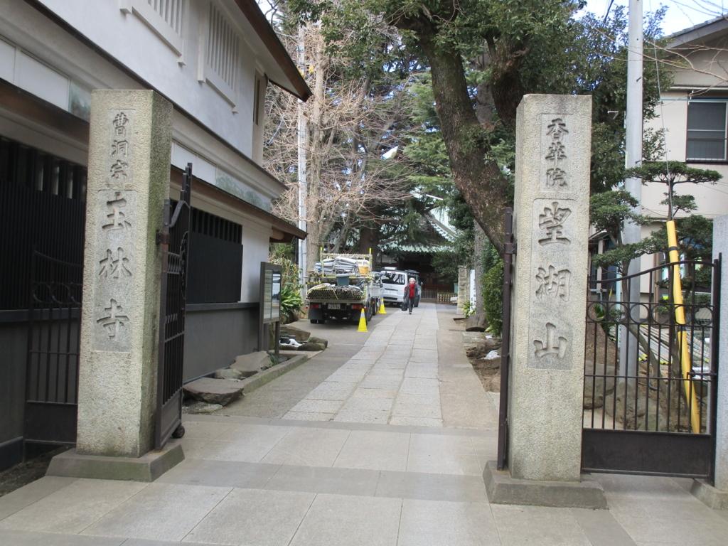 f:id:hideki-sansho:20180201110952j:plain