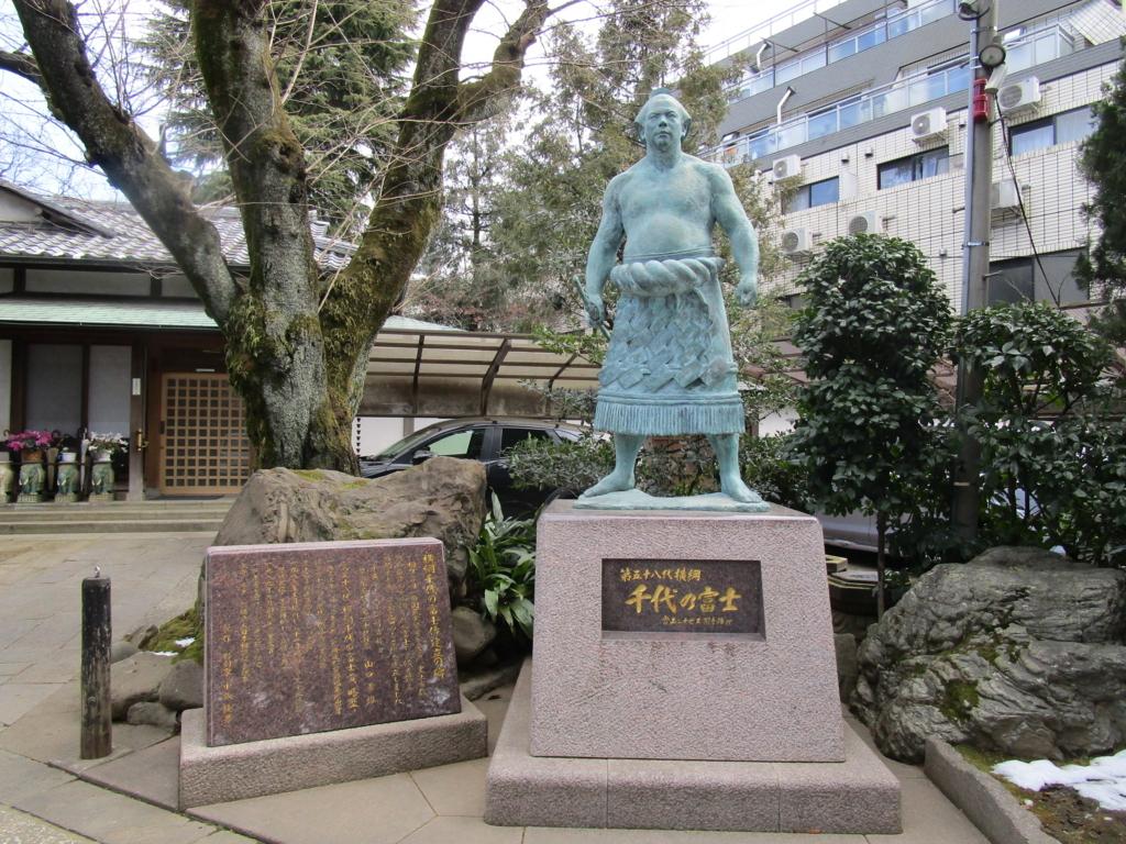 f:id:hideki-sansho:20180201111100j:plain