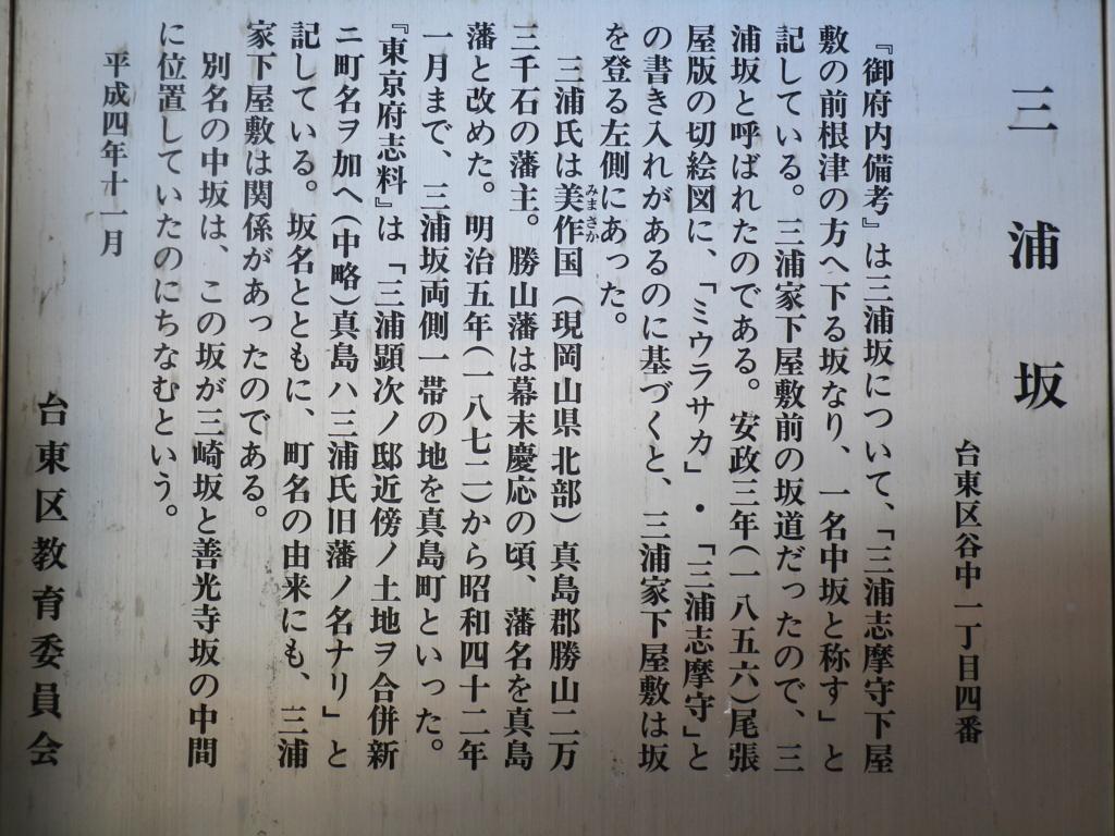 f:id:hideki-sansho:20180201113945j:plain