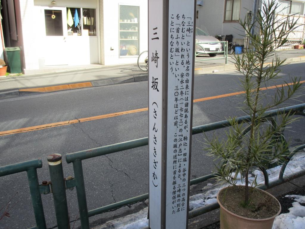 f:id:hideki-sansho:20180201114513j:plain