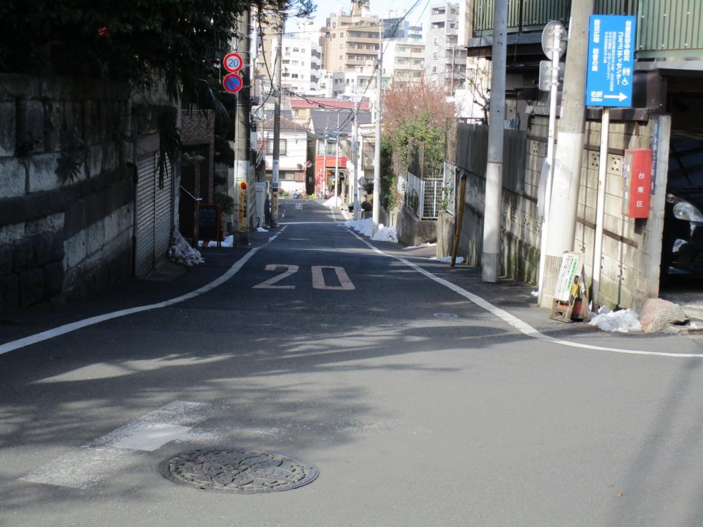 f:id:hideki-sansho:20180201115239j:plain