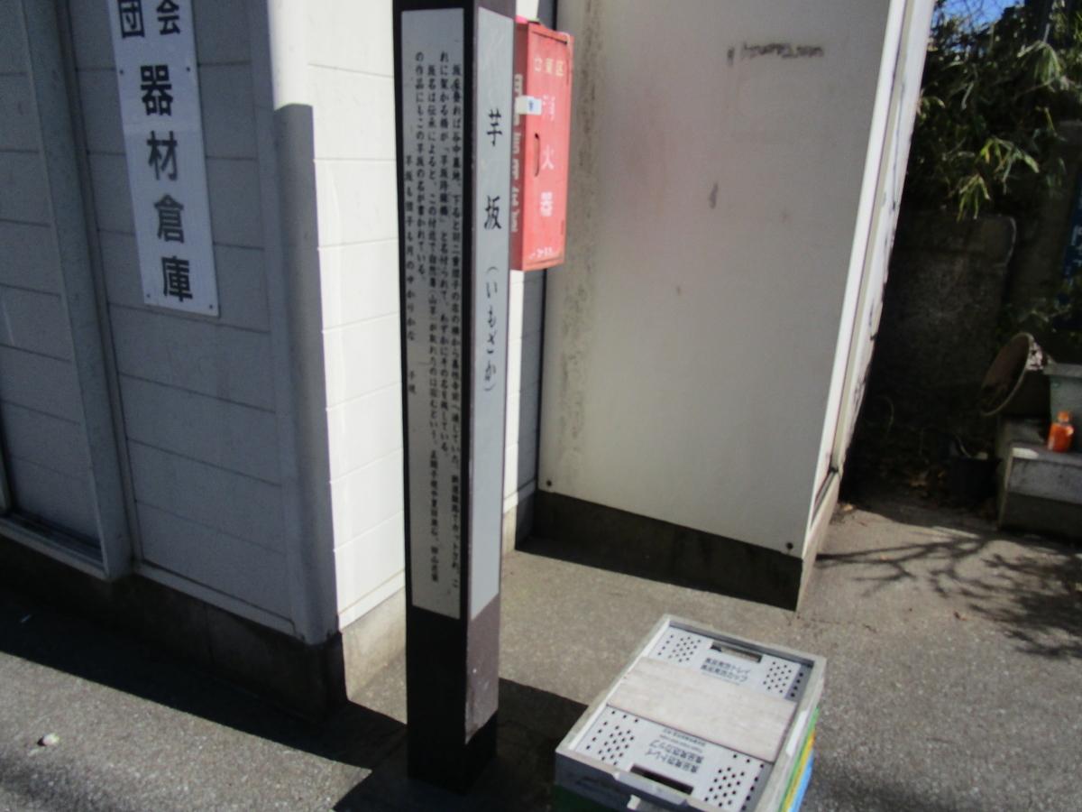 f:id:hideki-sansho:20180206132736j:plain