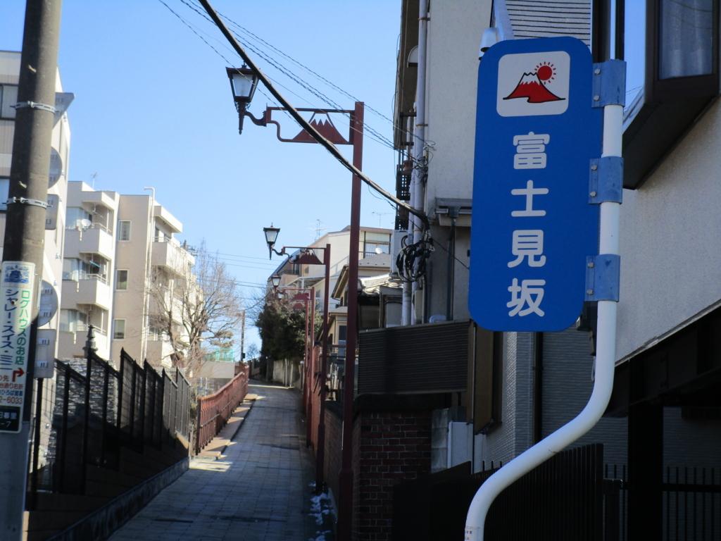 f:id:hideki-sansho:20180206185728j:plain