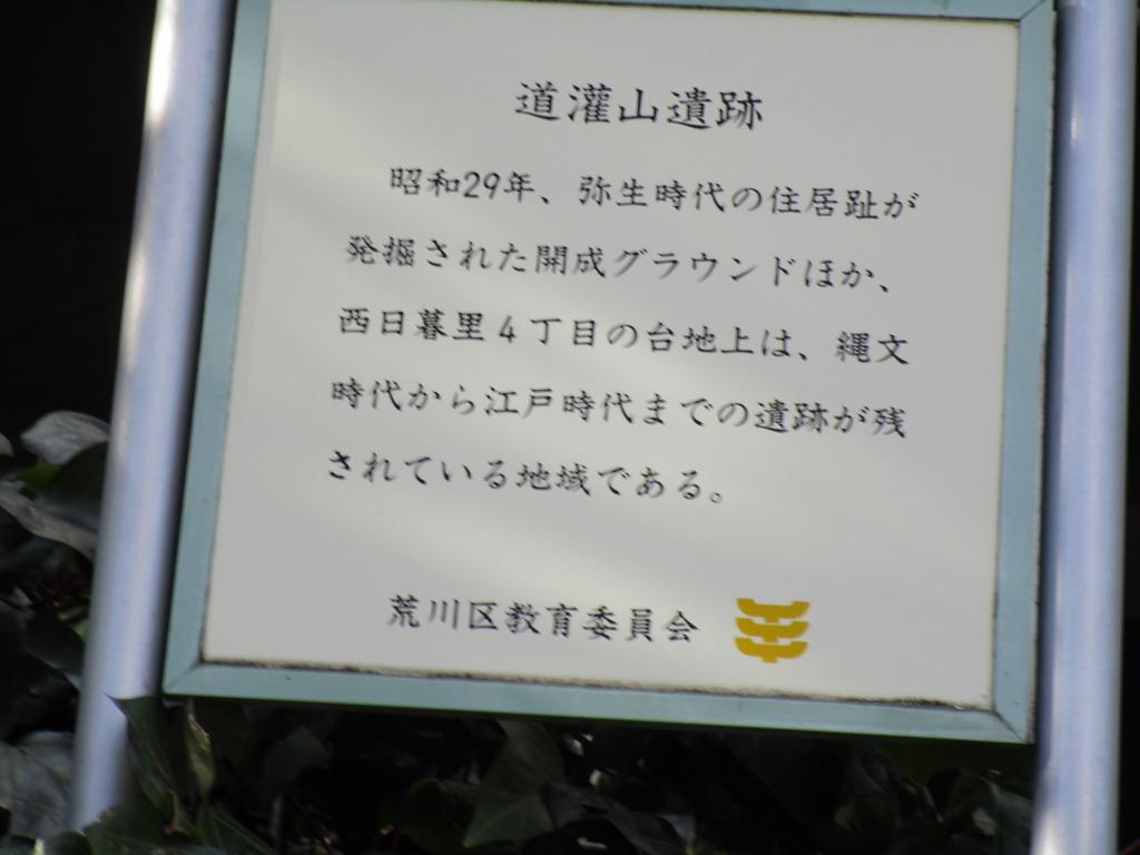 f:id:hideki-sansho:20180206191156j:plain