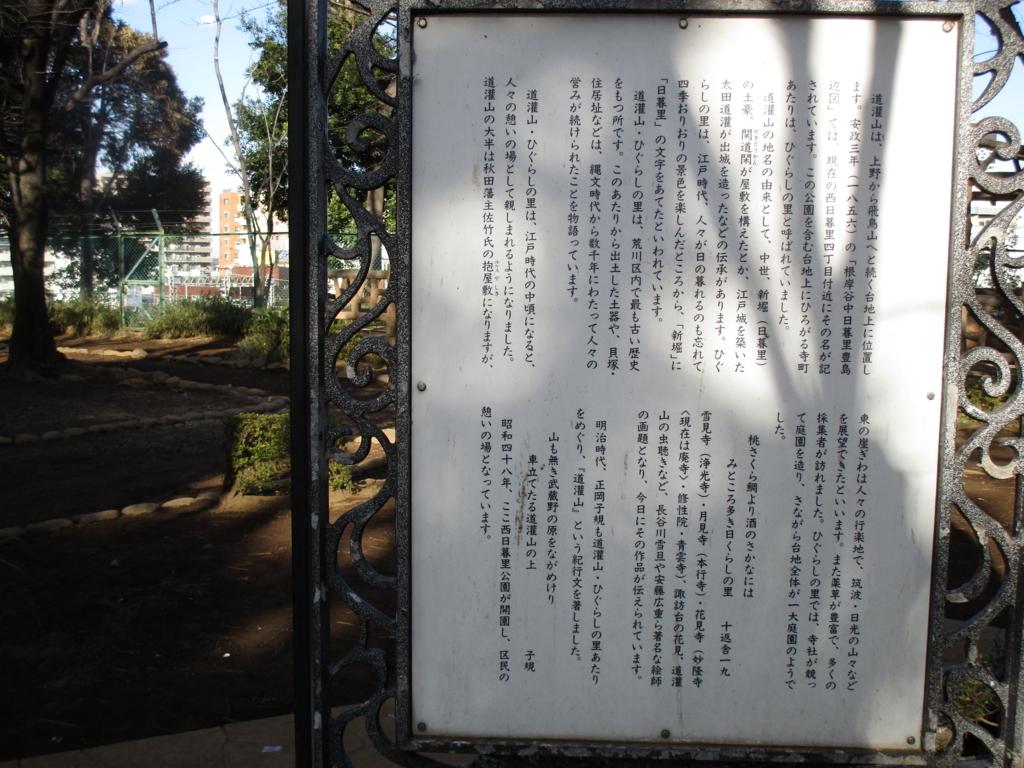 f:id:hideki-sansho:20180206191333j:plain