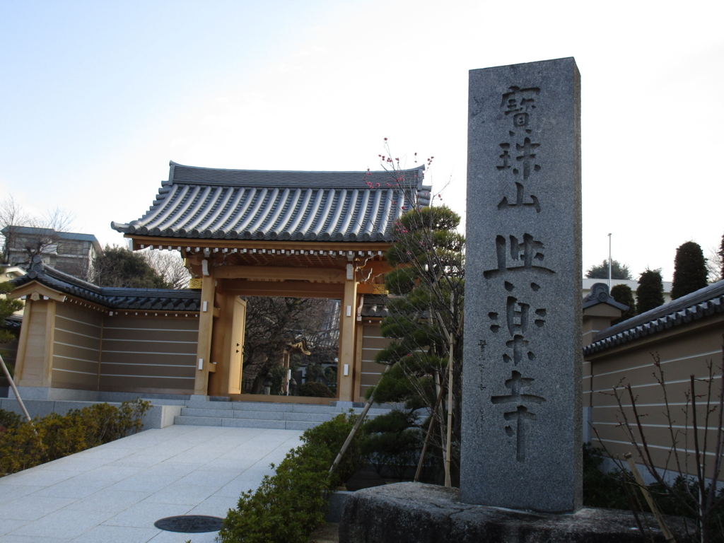 f:id:hideki-sansho:20180211153432j:plain