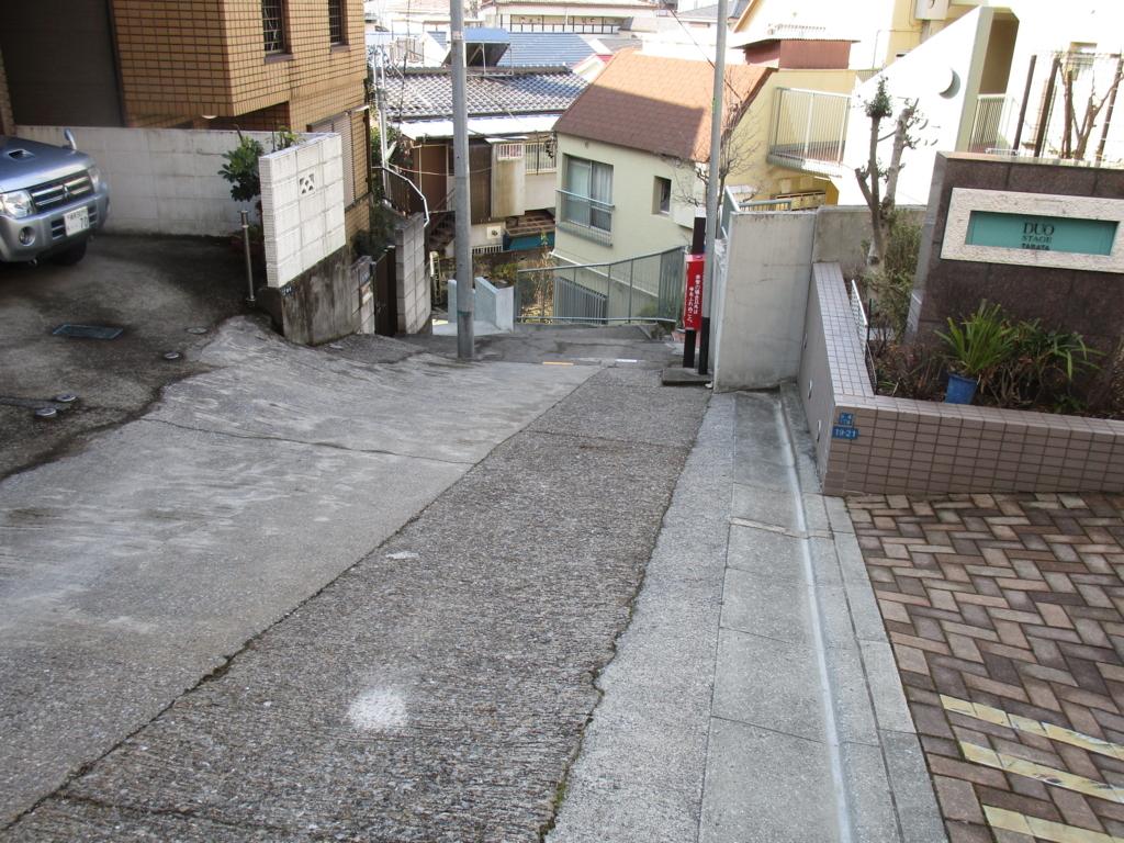 f:id:hideki-sansho:20180211153646j:plain