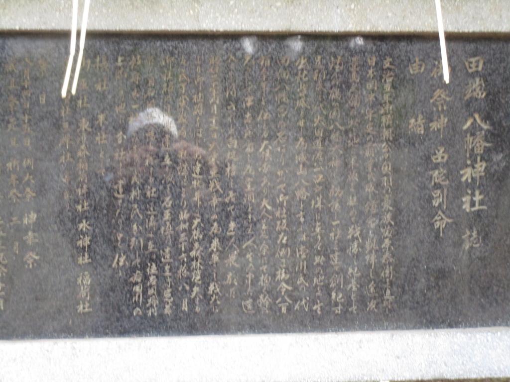 f:id:hideki-sansho:20180211154835j:plain