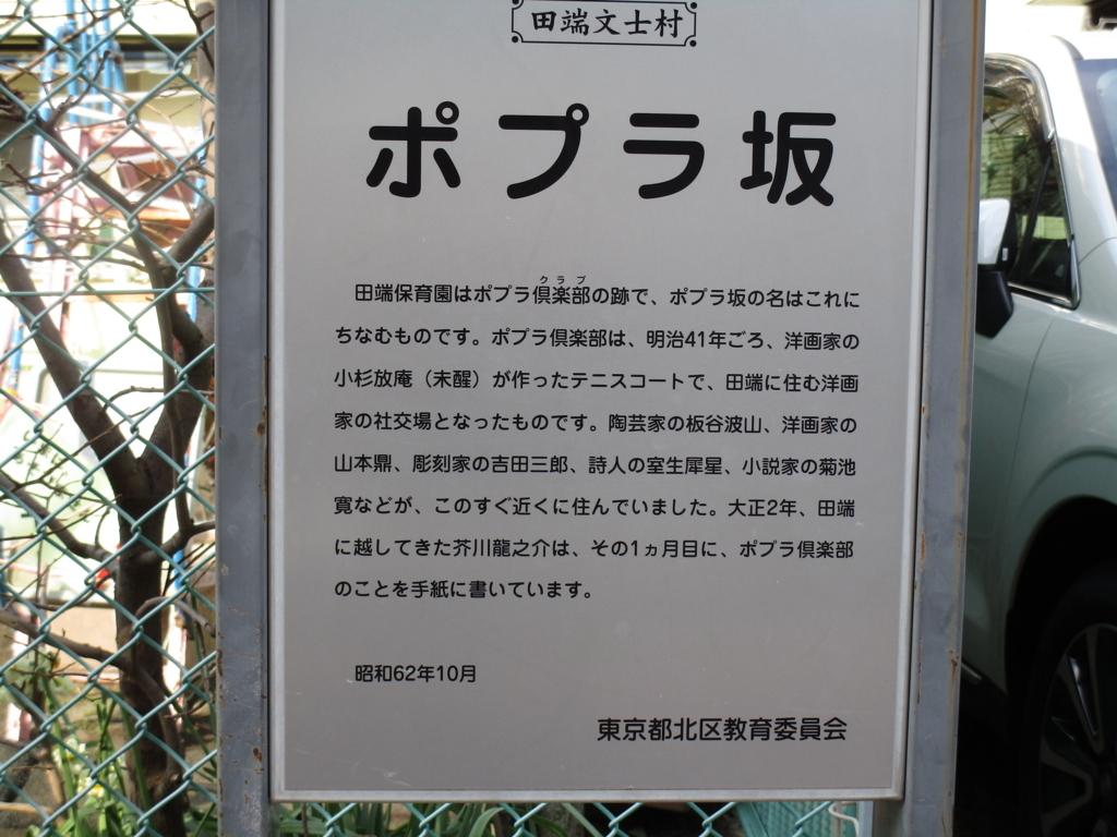 f:id:hideki-sansho:20180211155012j:plain