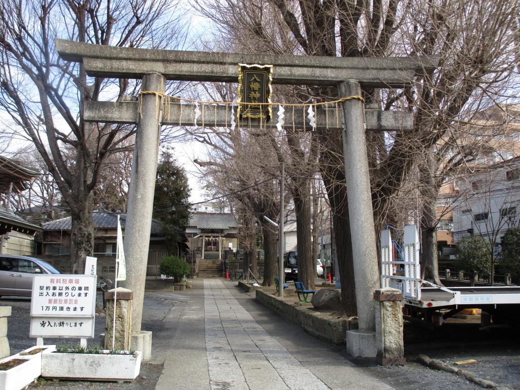 f:id:hideki-sansho:20180211155413j:plain