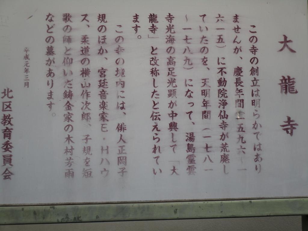 f:id:hideki-sansho:20180211155541j:plain