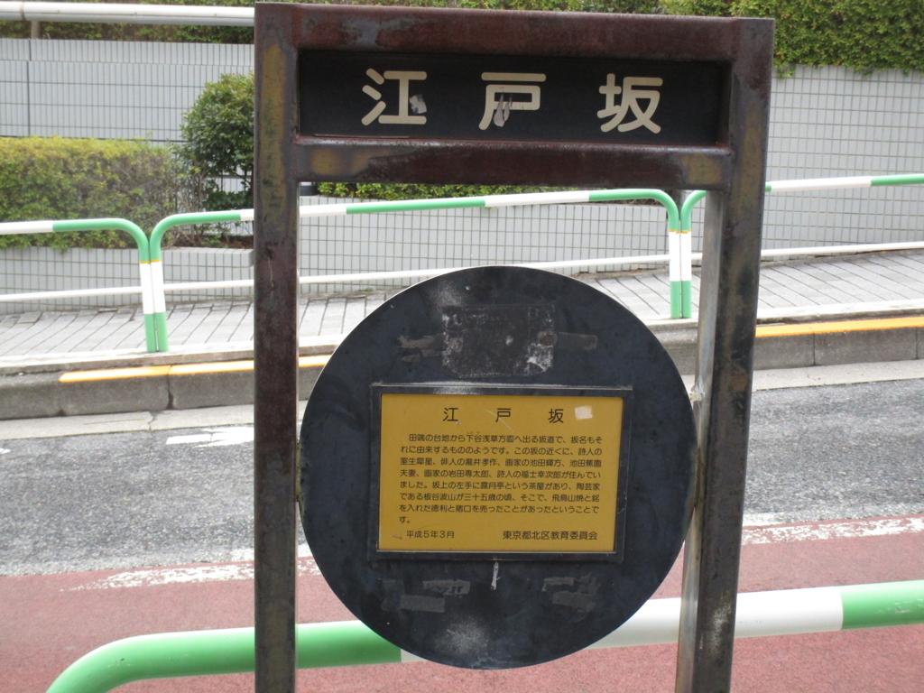 f:id:hideki-sansho:20180211155814j:plain