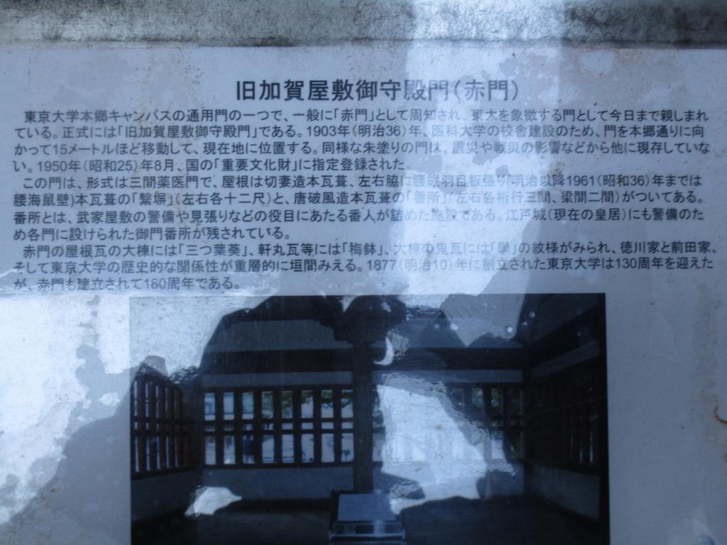 f:id:hideki-sansho:20180214170756j:plain