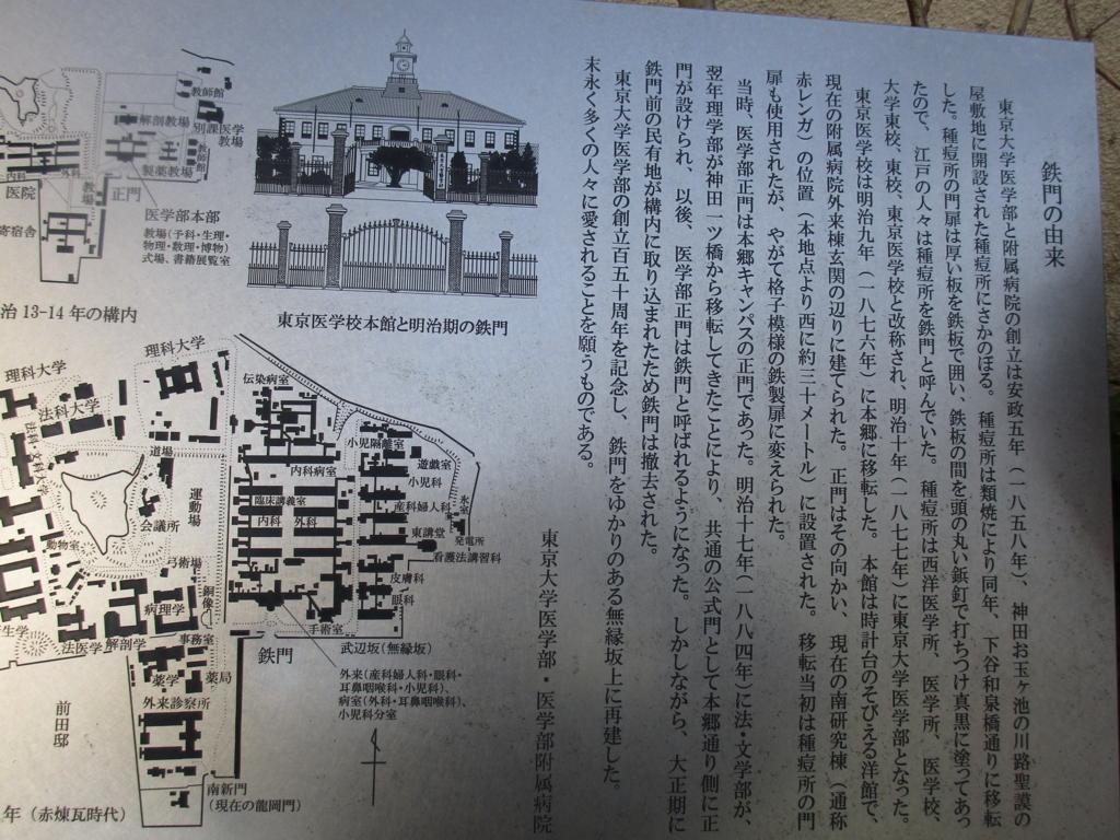 f:id:hideki-sansho:20180214170947j:plain