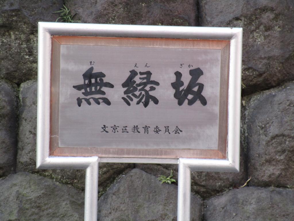 f:id:hideki-sansho:20180214171041j:plain