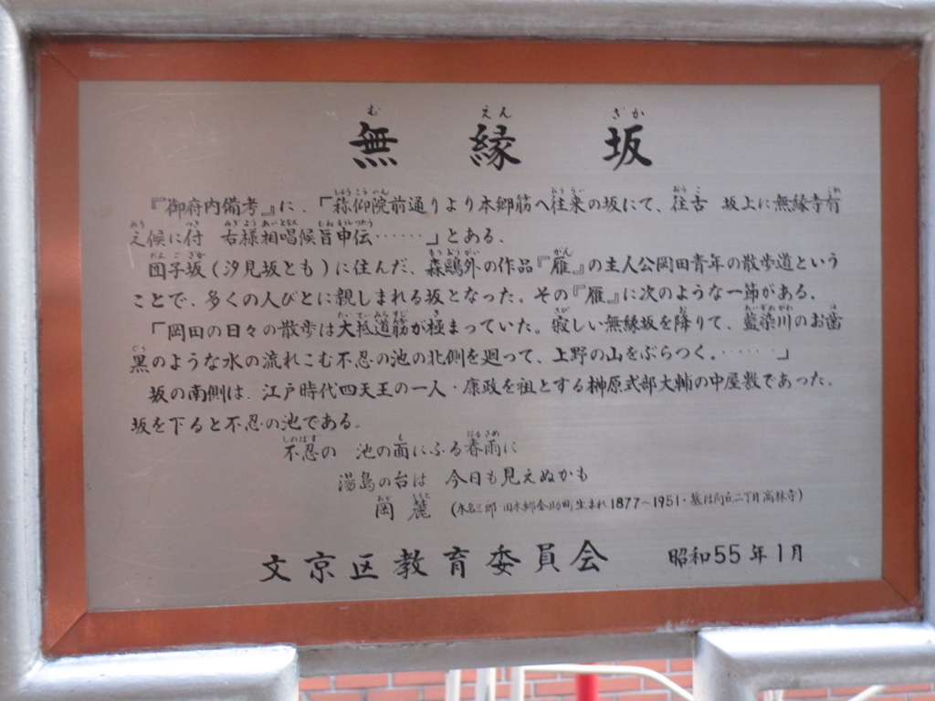 f:id:hideki-sansho:20180214171102j:plain