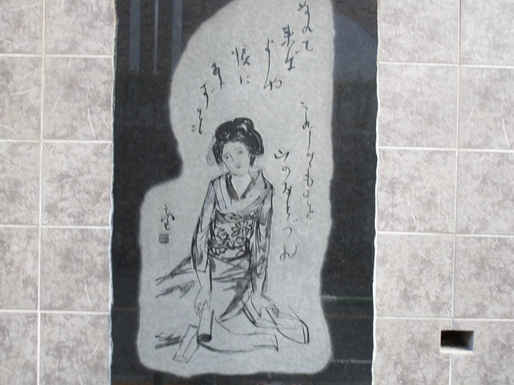 f:id:hideki-sansho:20180214171427j:plain