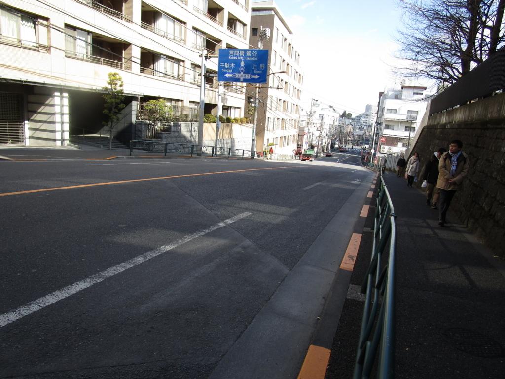 f:id:hideki-sansho:20180214171622j:plain