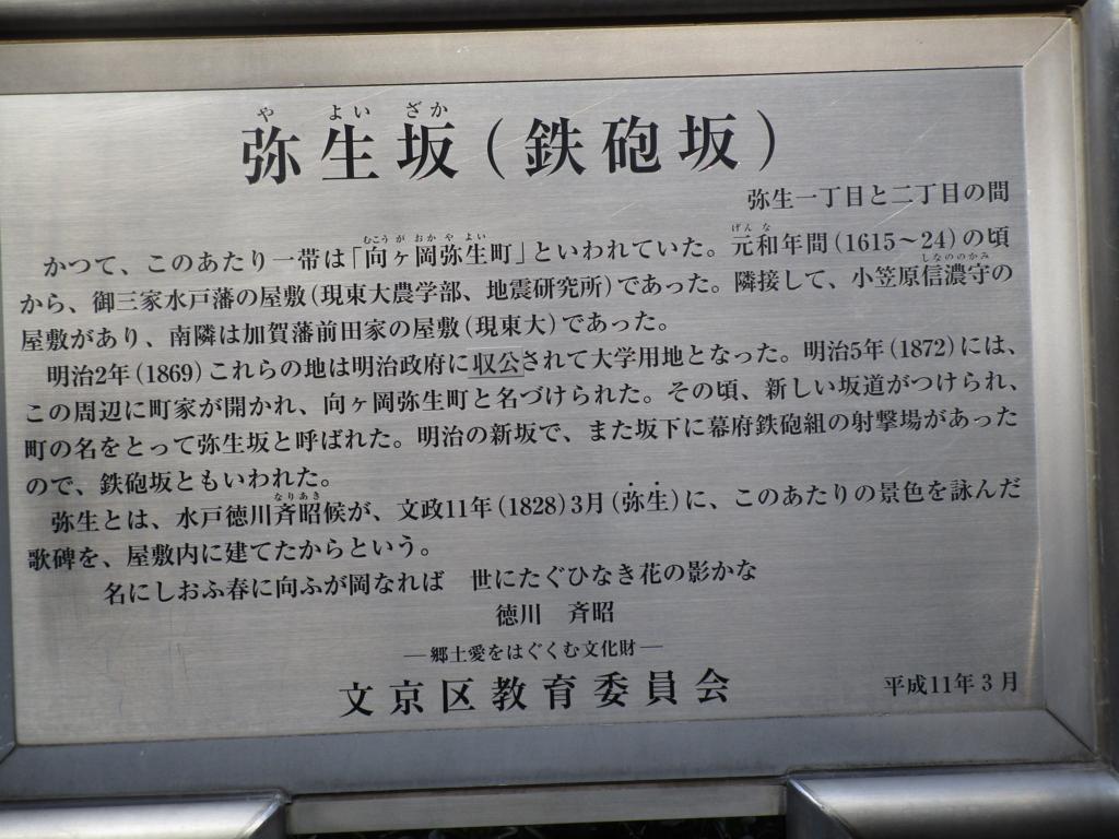 f:id:hideki-sansho:20180214171644j:plain