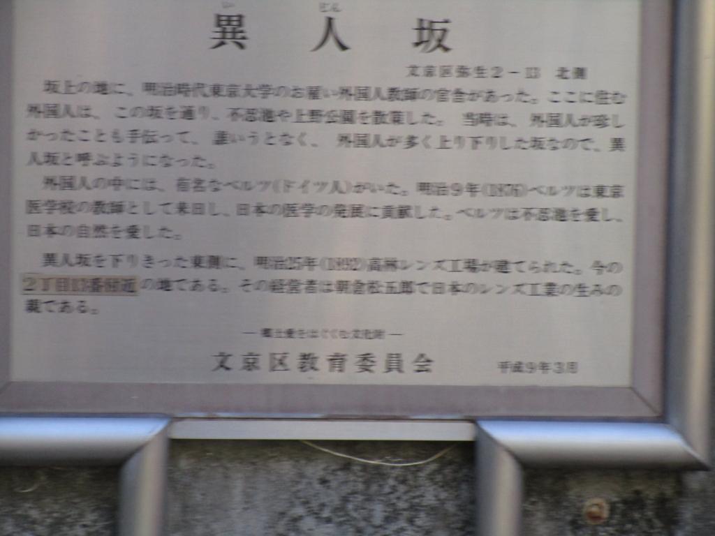 f:id:hideki-sansho:20180214171759j:plain