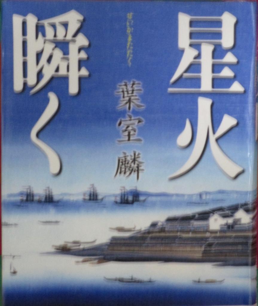 f:id:hideki-sansho:20180226061604j:plain