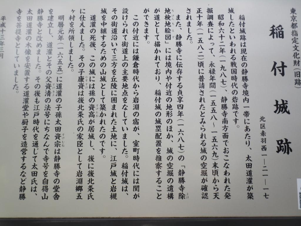 f:id:hideki-sansho:20180301065154j:plain