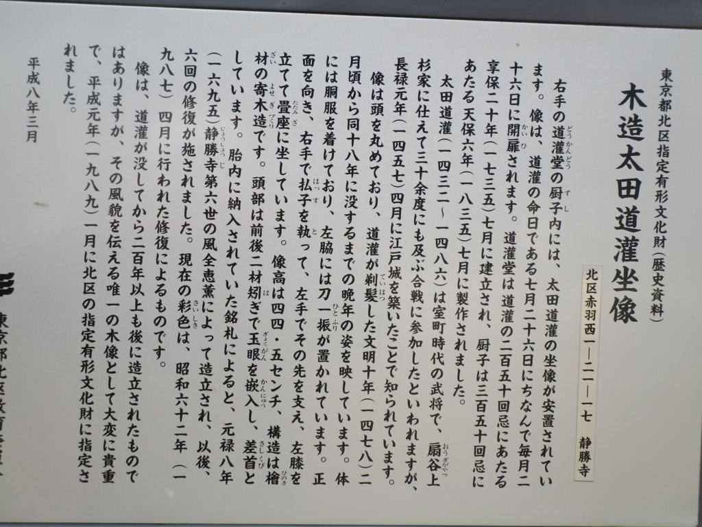 f:id:hideki-sansho:20180301065329j:plain