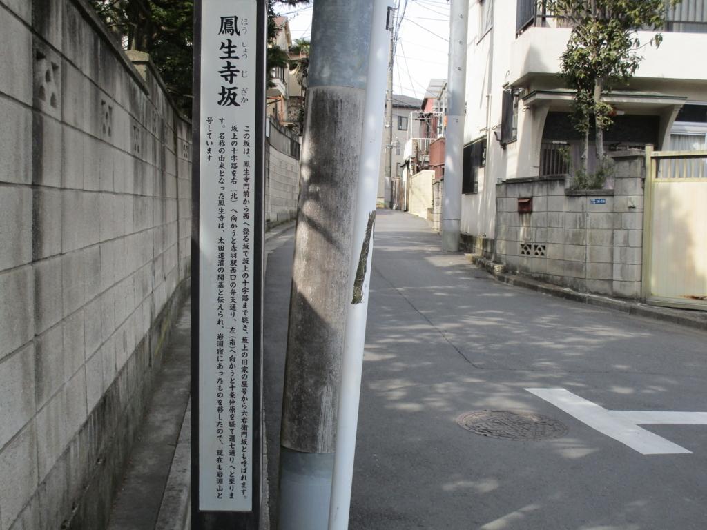f:id:hideki-sansho:20180301072333j:plain