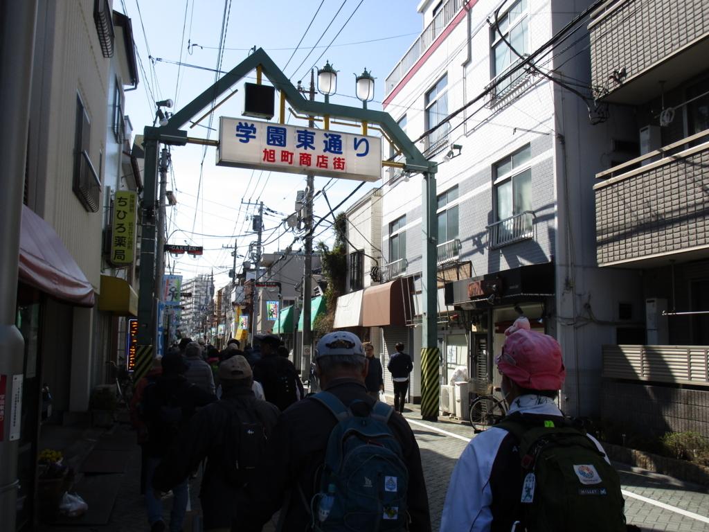 f:id:hideki-sansho:20180303173921j:plain