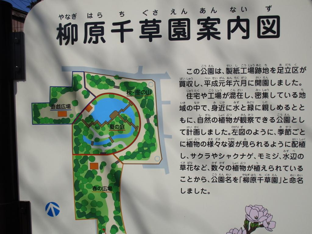 f:id:hideki-sansho:20180303194009j:plain