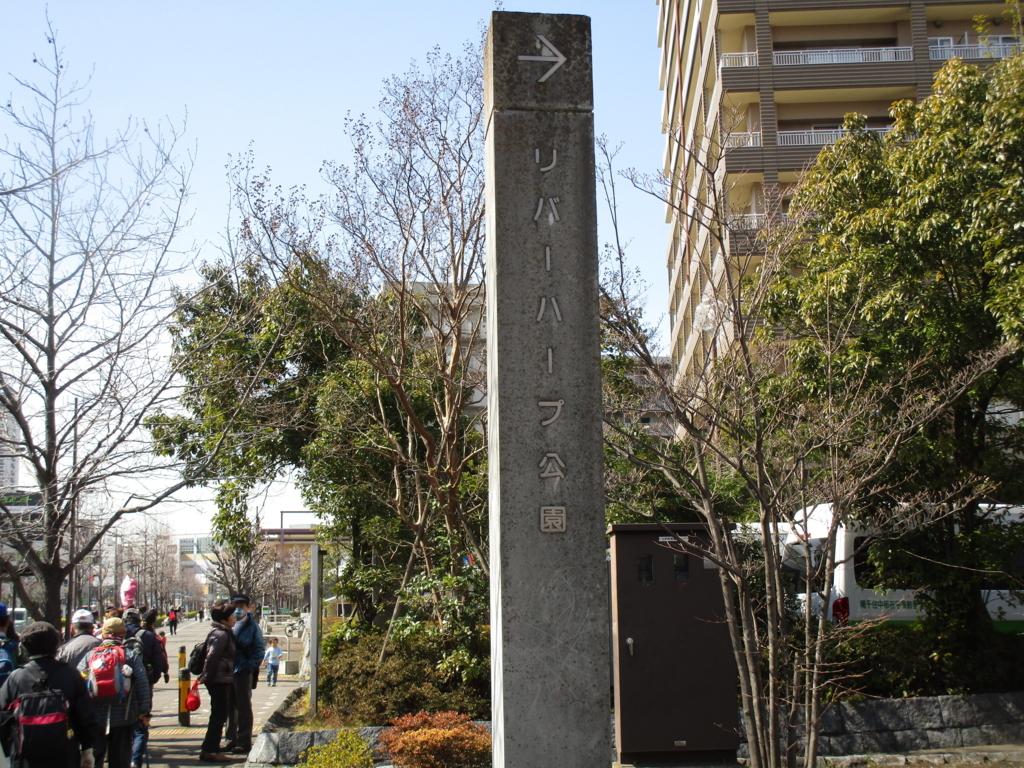 f:id:hideki-sansho:20180303224244j:plain