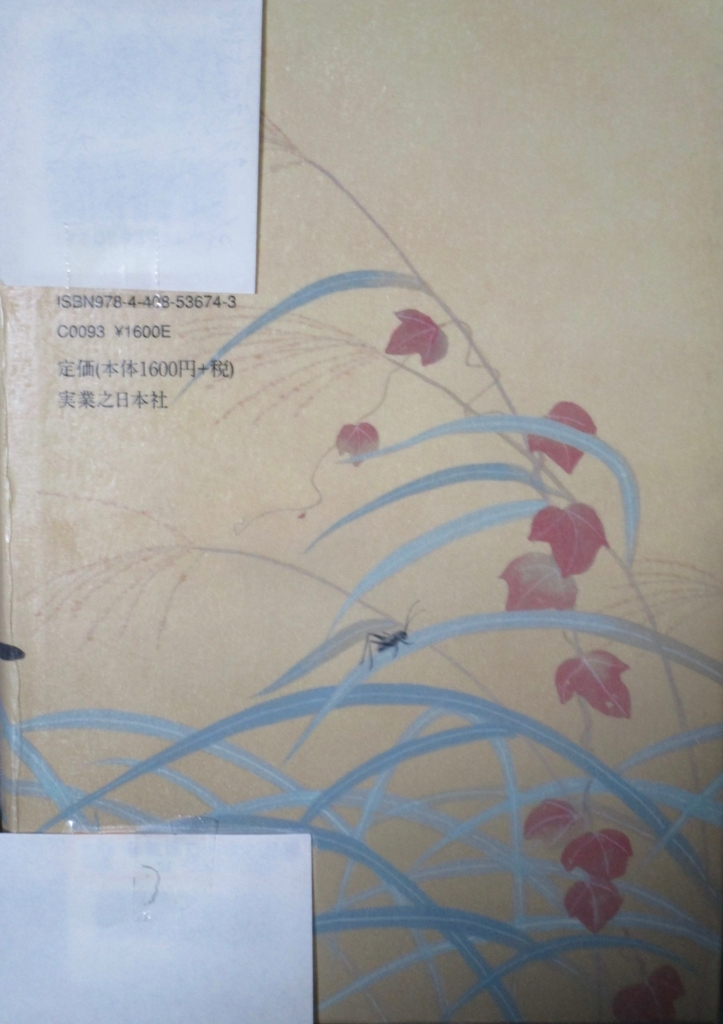 f:id:hideki-sansho:20180304222645j:plain