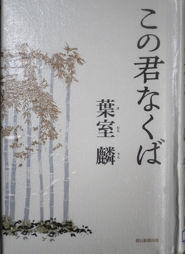 f:id:hideki-sansho:20180309135414j:plain